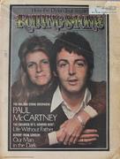 Rolling Stone Magazine January 31, 1974 Magazine