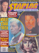 Starlog Magazine December 1991 Magazine