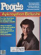 People Magazine July 19, 1982 Magazine