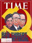 Time Magazine August 11, 1975 Magazine