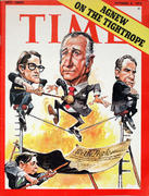 Time Magazine October 8, 1973 Magazine
