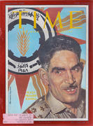 Time Magazine April 13, 1959 Magazine