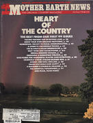 The Mother Earth News Magazine July 1986 Magazine
