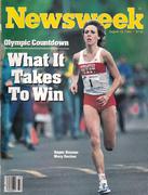 Newsweek Magazine August 15, 1983 Magazine