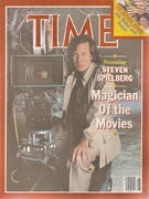 Time Magazine July 15, 1985 Magazine