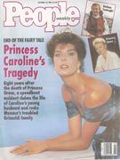 People Magazine October 15, 1990 Magazine