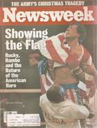 Newsweek Magazine December 23, 1985 Magazine
