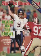 Sports Illustrated October 21, 1985 Magazine