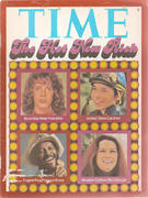Time Magazine June 13, 1977 Magazine