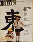 LOOK Magazine October 21, 1969 Magazine