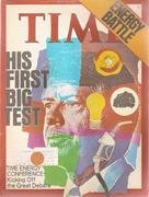 Time Magazine April 25, 1977 Magazine