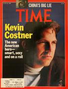 Time Magazine June 26, 1989 Magazine