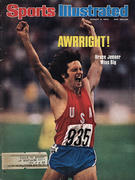 Sports Illustrated August 9, 1976 Magazine