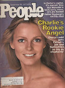 People Magazine September 26, 1977 Magazine