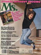 Ms. Magazine August 1979 Magazine