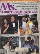 Ms. Magazine June 1979 Magazine