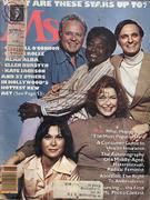 Ms. Magazine June 1978 Magazine