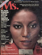 Ms. Magazine January 1979 Magazine