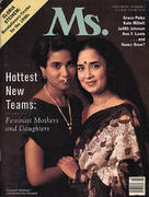 Ms. Magazine November 1992 Magazine