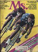 Ms. Magazine September 1974 Magazine