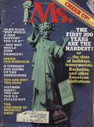 Ms. Magazine July 1976 Magazine