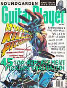 Guitar Player Magazine April 1994 Vintage Magazine