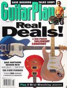 Guitar Player Magazine August 1996 Magazine