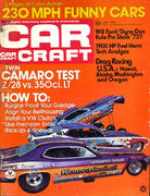 Car Craft Magazine July 1973 Magazine
