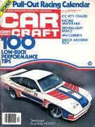 Car Craft Magazine December 1975 Magazine