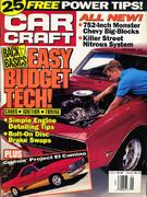 Car Craft Magazine September 1993 Magazine