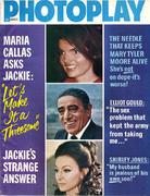 Photoplay Magazine March 1971 Magazine