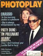 Photoplay Magazine August 1971 Magazine