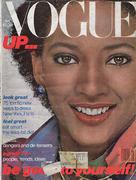 Vogue Magazine January 1979 Magazine