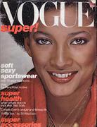 Vogue Magazine August 1977 Magazine