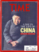 Time Magazine October 2, 1989 Magazine