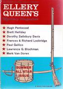 Ellery Queen's Mystery Magazine July 1959 Magazine