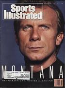Sports Illustrated August 6, 1990 Magazine