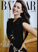 Harper's Bazaar August 2011 Magazine