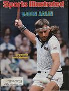 Sports Illustrated July 16, 1979 Magazine