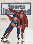 Sports Illustrated Special Issue 1994 Magazine