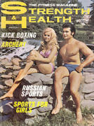 Strength & Health Magazine March 1971 Magazine