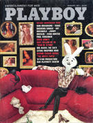 Playboy Magazine January 1, 1977 Magazine