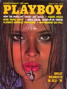 Playboy Magazine February 1, 1977 Magazine