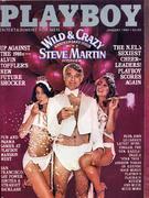 Playboy Magazine January 1, 1980 Magazine
