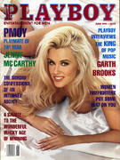Playboy Magazine June 1, 1994 Magazine
