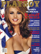 Playboy Magazine July 1, 1998 Magazine