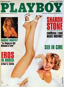 Playboy Magazine December 1, 1992 Vintage Magazine