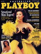Playboy Magazine June 1, 1993 Vintage Magazine