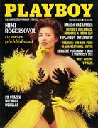 Playboy Magazine Germany November 1993 Magazine