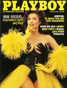 Playboy Magazine Greece March 1993 Vintage Magazine